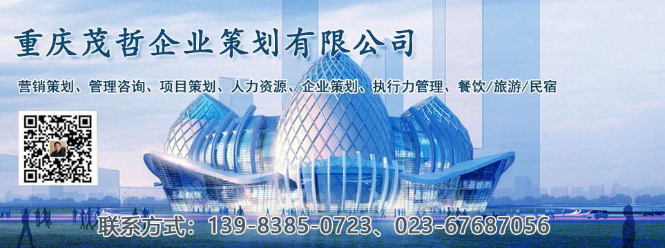 重庆万博manbetex手机登录公司